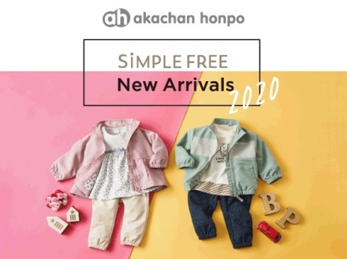 SIMPLE  FREE  NEW  Arrivals2020