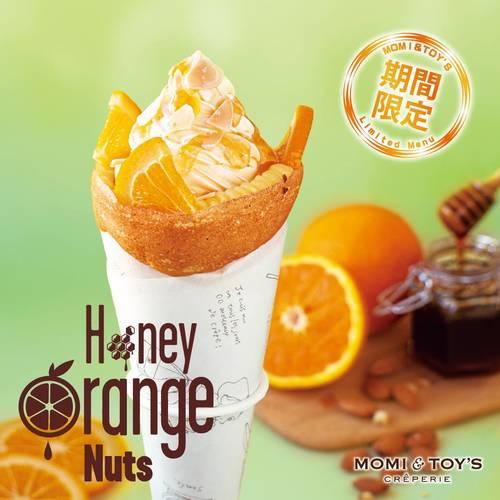 ハニーオレンジナッツ