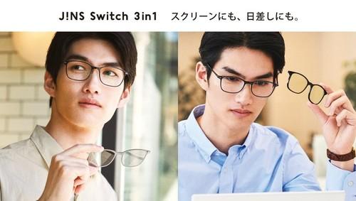 21SS Switch