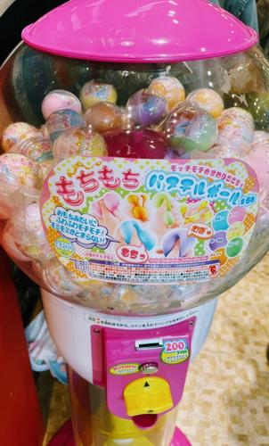 新商品☆もちもちパステルボール
