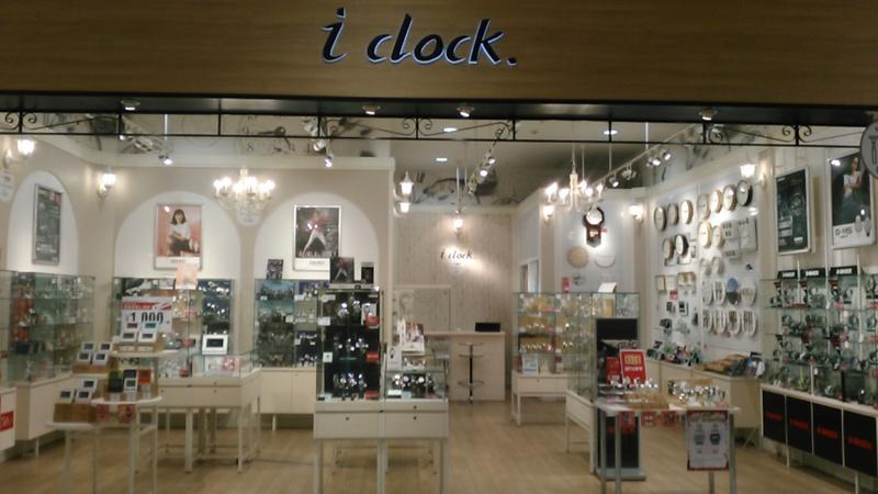 i clock.の画像