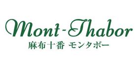 麻布十番モンタボーのロゴ画像
