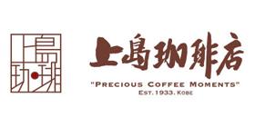 上島珈琲店のロゴ画像