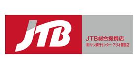 JTB総合提携店サン旅行センターのロゴ画像