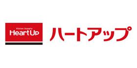 ハートアップのロゴ画像