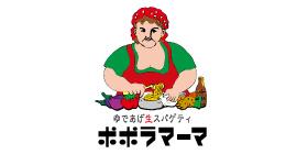 ポポラマーマのロゴ画像