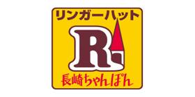 リンガーハットのロゴ画像