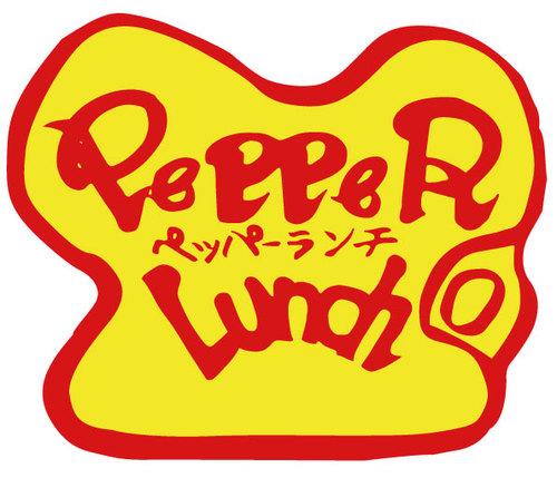 ペッパーランチロゴ